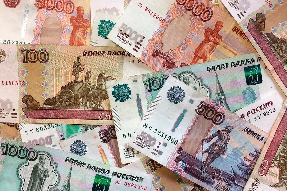 Wo Kann Ich Zloty In Euro Umtauschen