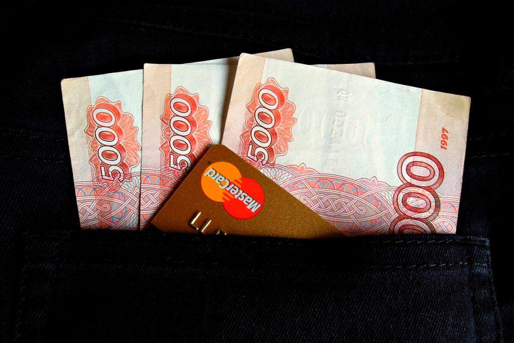 cambio moneda rusia