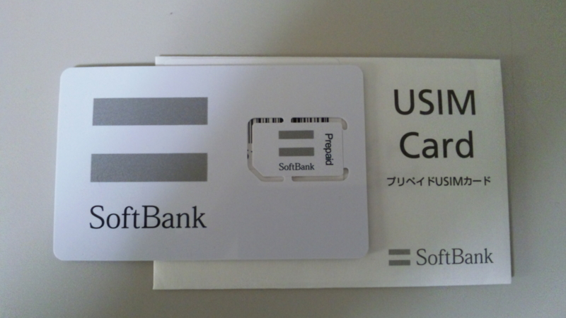 Tarjeta SIM Softbank